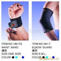 供应NEOPRENE运动防护健身用品护肘