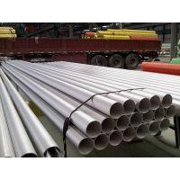 304不锈钢厚壁管|不锈钢厚壁无缝管|不锈钢厚壁无缝工业管