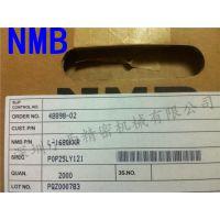 【正品】低价 进口NMB微型轴承 L-1680ZZ 688ZZ轴承 精密微型轴承