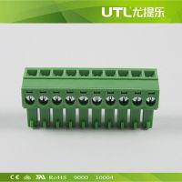 PCB印刷电路板端子  插拔式接线端子  插座  MA1.5/H3.5(3.81)