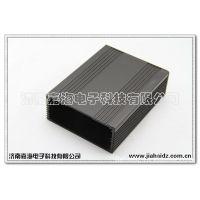 机箱  机壳  铝壳   工具箱   外壳  铝型材 93x40-120