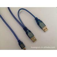 供应【私人定制】创伟牌USB移动硬盘连接线火热预定中