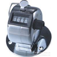 赛普供应手按式计数器 YB-04 (金属带底座)  计数器