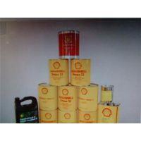 无锡润滑脂|Aeroshell润滑脂|壳牌航空润滑脂|汇海润滑油