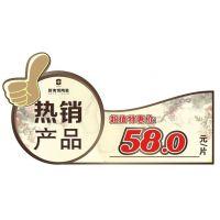 供应温州苍南龙港不干胶印刷厂/不干胶印刷/嘉兴不干胶印刷厂