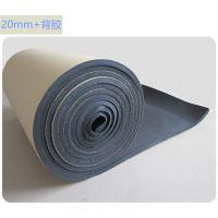 供应阻燃B级 强力自粘胶 铝箔橡塑海绵板|橡塑保温板 隔热板隔音