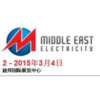 2015年中东迪拜国际电力照明展览会