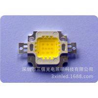 10W集成光源采用光宏35mil芯片 3串3并 正白6000K 价格优惠