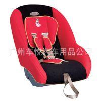 贝恩001系列汽车儿童安全座椅 0-6岁双向安装车载宝宝安全座椅