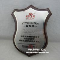 厂家出售 不锈钢堆金奖牌 授权牌 盾牌奖牌