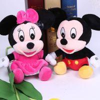 jl-11米奇毛绒玩具迪士尼情侣布娃娃情人节礼物洋娃娃公仔