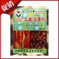 土壤消毒剂 防花卉茎根腐烂 盆栽花卉消毒药剂 消除土壤病菌伤害