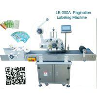 食品袋不干胶贴标 商标机器 分页贴标机械