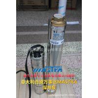 意大利万事达深水泵/不锈钢深井潜水泵/高扬程潜水泵深井泵DF-24