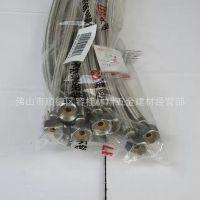 联塑不锈钢丝编织软管长度20-150CM可选