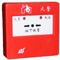 J-SAP-EI6020/EI6021手动火灾报警按钮