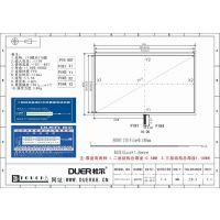 供应DUER触摸一体机四线电阻式触摸屏/触控产品/电阻屏定制加工