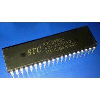 【全新原装STC单片机】STC12C5A08S2-35I-PDIP40实店经营 正品