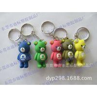 供应3d立体硅胶公仔钥匙扣 PVC软胶钥匙扣定制 卡通滴胶钥匙扣