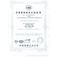 CQC认证书书