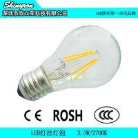 LED灯丝灯泡3.5W暖白光2700专用于外贸出口订单