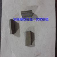 正宗株洲钻石合金菱形铣刀片YT15YT14YT5YW2YW1YG6YG8 XC161008