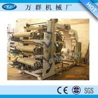 编织袋柔性凸版印刷机 卷筒编织袋柔印机 编织袋印刷机