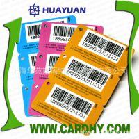 非标卡,上海非标卡生产商,展会,门票非标卡制作(图)