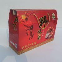 长期生产 手提瓦楞纸盒 年货礼包彩盒 彩盒彩箱 手提礼品盒批发