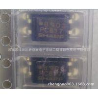 全新原装夏普 PC817C SHARP SOP-4 1通道晶体管输出光耦合器817