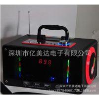 广场舞音箱老人晨练教学音箱大功率低音炮插卡便携移动迷你音箱