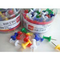 得力0042彩色工字钉 80个\筒 绘画工字钉 软木板留言板工字钉
