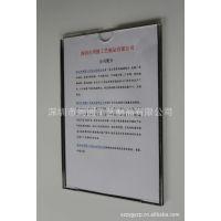 房产信息资料盒 中介房屋信息介绍展示牌 资料展示A4插盒