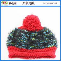 外贸出口 帽厂定制 日韩时尚拼接绒毛毛线帽 秋冬女士保暖套头帽