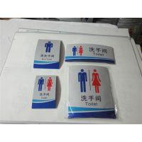 杭州标牌标识制作