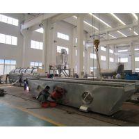 优博干燥供应氯化镁专用振动流化床干燥机 ZLG4.5×0.45氯化镁(18目颗粒)