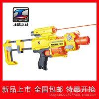 泽聪正品加长型红外电动儿童玩具枪安全软弹枪男孩一件代发7011