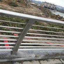 昆山市金聚进平台式不锈钢护栏加工定制价格合理