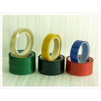【厂家直销】PET耐高温胶带 耐高温绝缘胶带 质量可靠可定制加工