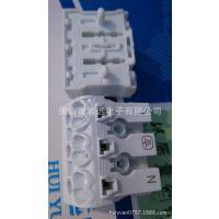 IP65防水接线盒/环保防火阻燃接线盒/配923接线端子防水接线盒