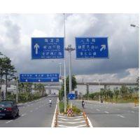 供应广州交通标牌民鑫标识行业领导者
