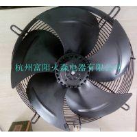 供应广西冷凝器风机 安徽亳州冷干机风扇 YWF4E-300冷冻式干燥机风机 富阳火森电器