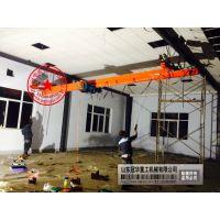 冠华供应生产景德镇市乐平市车间起吊18米的5吨 3吨 跨度16米15米14米 悬挂吊车 天车价格