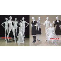 供应女装人体陈列模特衣架,女装哑白人体展示模特