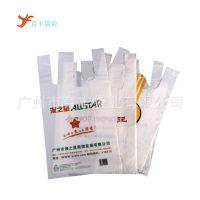 供应育丰定制8C厚度手提胶袋 广告促销礼品胶袋 背心款式胶袋