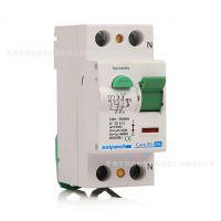 赛普供应25A电磁式漏电保护断路器 过载过欠压保护器 家用空开