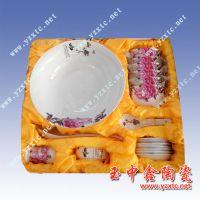 陶瓷餐具的价格 釉上彩餐具