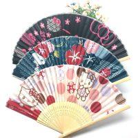 kk 头青绢扇 27 HF-20 日本卡通动漫折叠扇子