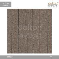 供应上海办公方块地毯 上海办公地毯厂家