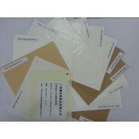 日本进口单光白牛皮纸 进口薄牛皮纸 低克重牛皮纸 30g-120g 伸性高强拉力牛皮纸